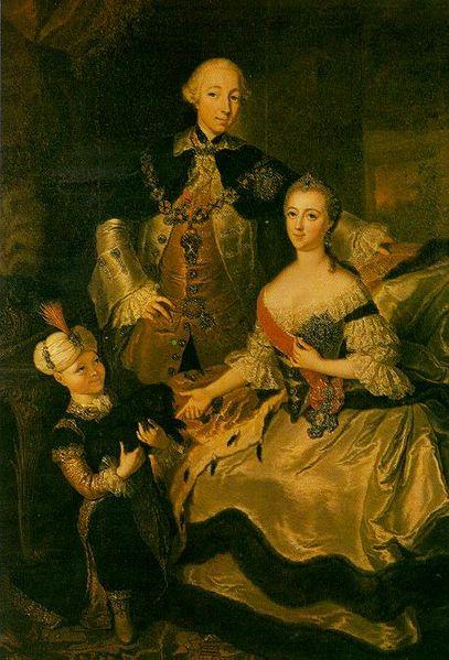 Великая княгиня Екатерина Алексеевна с супругом Петром III Фёдоровичем