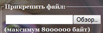(342x111, 10Kb)