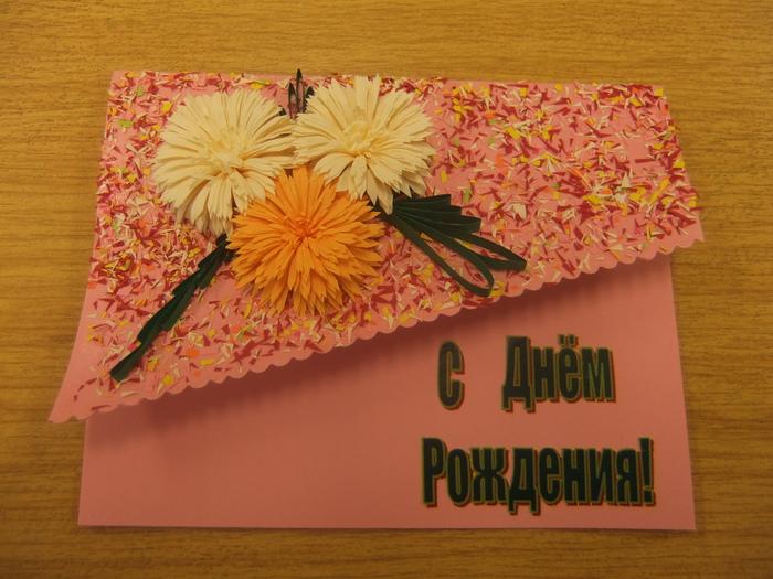 открытки в технике квиллинг 44875