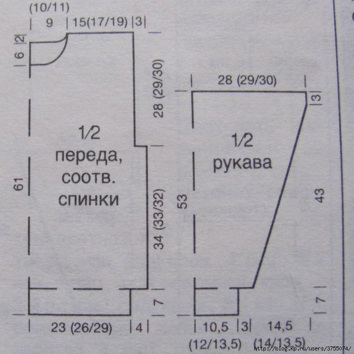 (700x700, 105Kb)