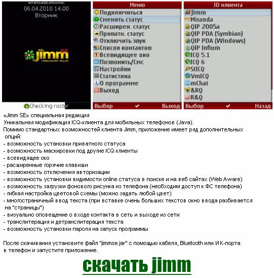 (541x548, 28Kb)