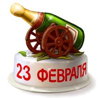 cakeCannonBottle200 (200x200, 59 Kb)