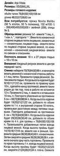 126016--29652376-m750x740 - копия (195x507, 68 Kb)