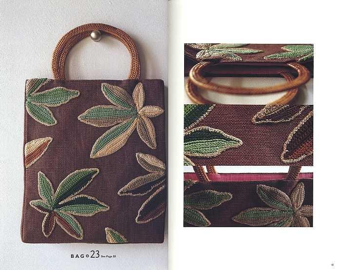 crochet bags pattern