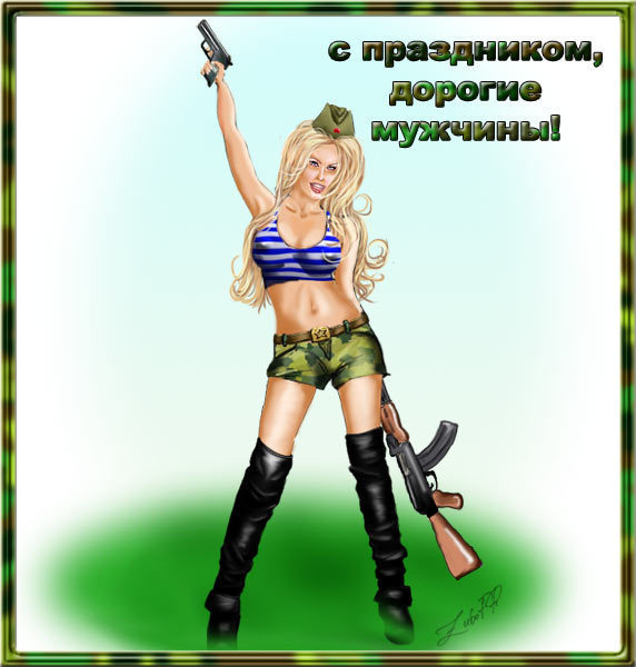 http://img1.liveinternet.ru/images/attach/c/2//71/168/71168067_efe5c0c8f9f01.jpg