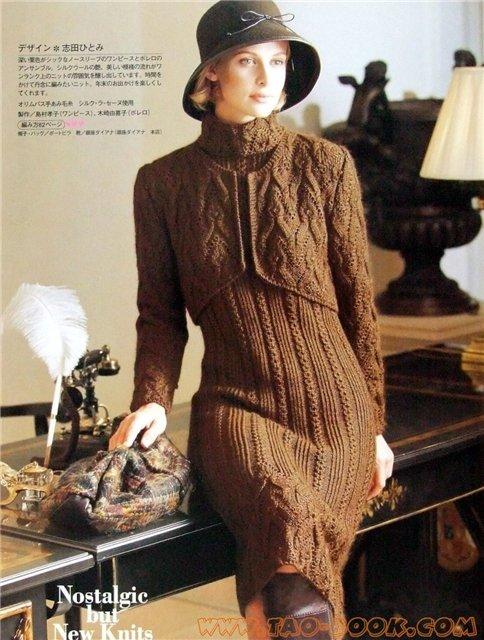 коричневые платье и жакет