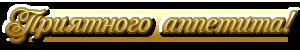 (300x52, 16Kb)