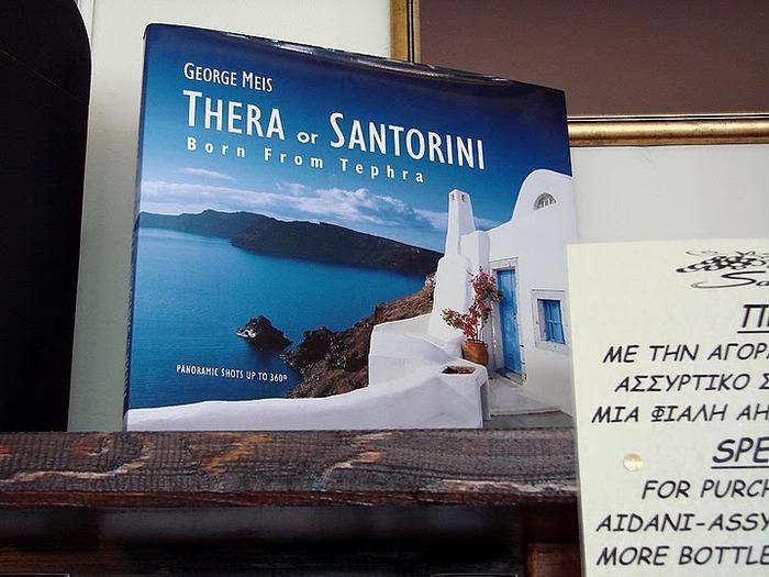 Остров Санторини – вулканическая красота. 15195