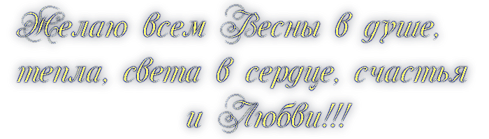 http://img1.liveinternet.ru/images/attach/c/2//71/382/71382715_000000.png
