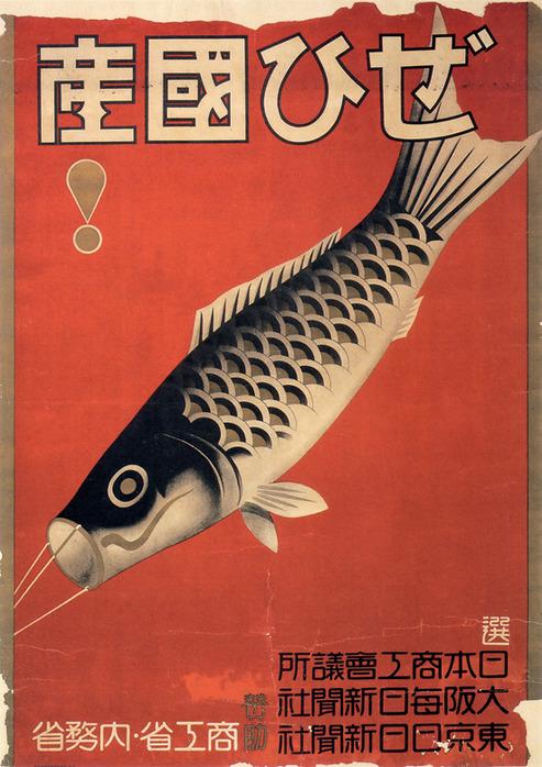 японская графика