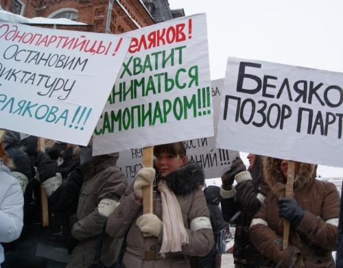 70737988_deti_protiv_belyakova (500x391, 81 Kb)