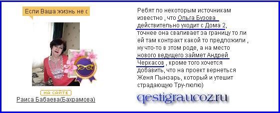 http://img1.liveinternet.ru/images/attach/c/2//71/490/71490591_1.jpg