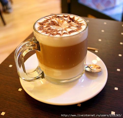 Йоко она любимый кофе