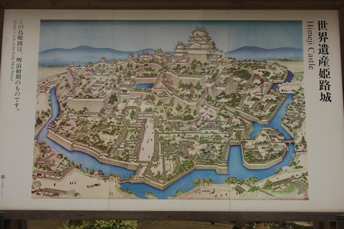 Замок Химедзи - Himeji Castle 67239