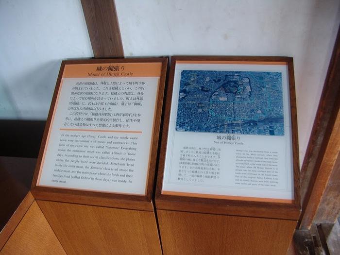 Замок Химедзи - Himeji Castle 84121