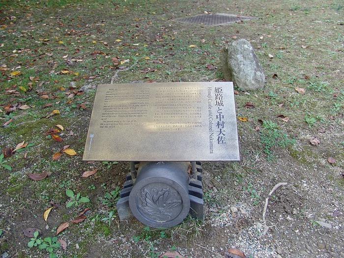 Замок Химедзи - Himeji Castle 12736