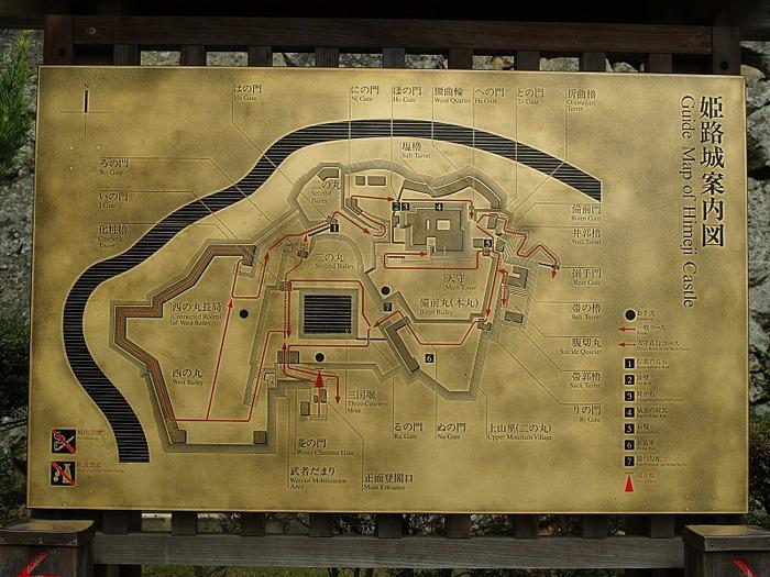 Замок Химедзи - Himeji Castle 38462