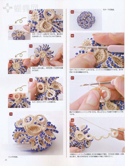 Как связать цветок с бисером.