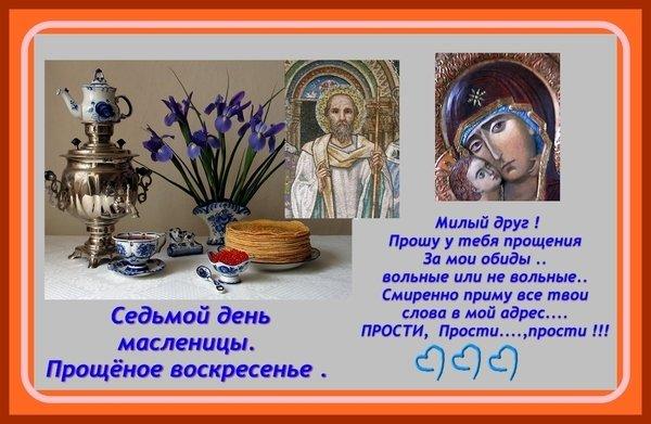 55108967_326e7899d1b3 (600x391, 63 Kb)