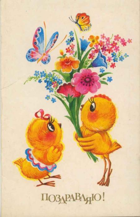 открытки с днем 8 марта 1
