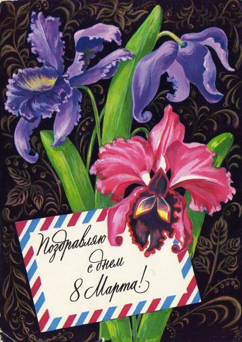 открытки с днем 8 марта 14