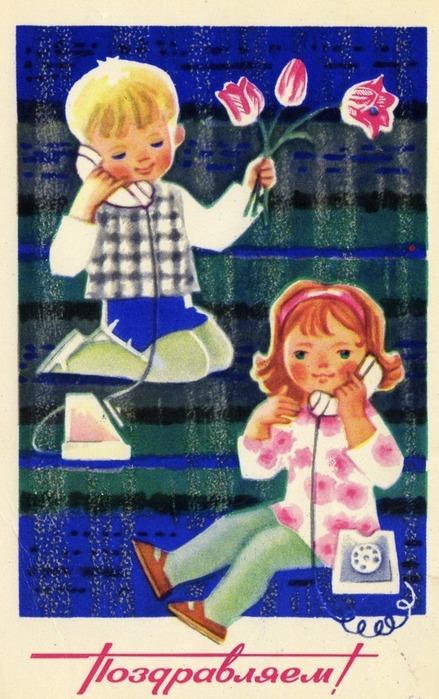открытки с днем 8 марта 15