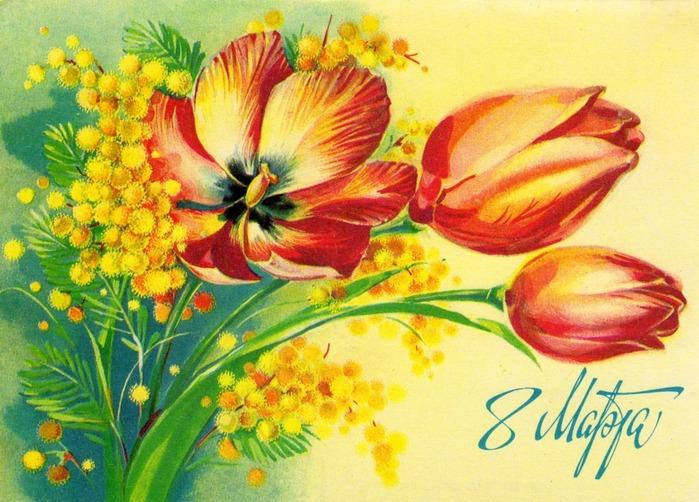 открытки с днем 8 марта 21