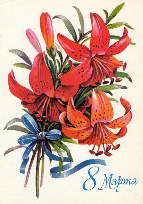 открытки с днем 8 марта 45