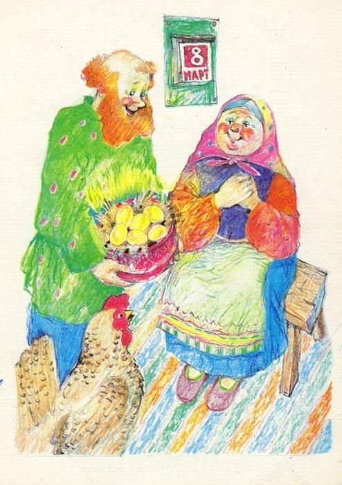 открытки с днем 8 марта 56