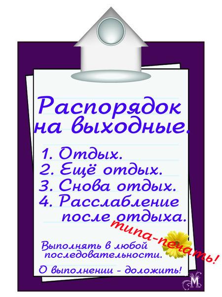 http://img1.liveinternet.ru/images/attach/c/2//71/654/71654507_1.JPG