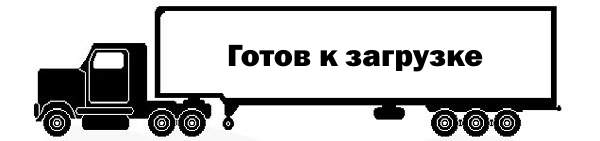 (600x141, 38Kb)