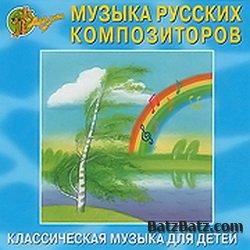 Классическая музыка для детей2 (250x250, 19 Kb)