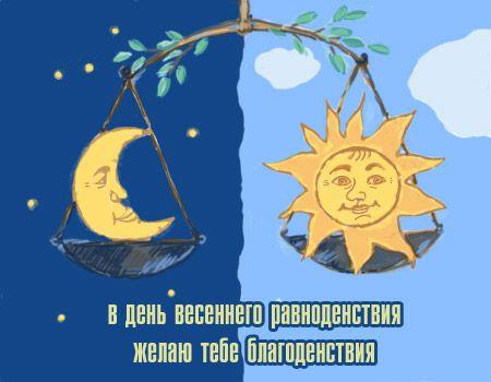 http://img1.liveinternet.ru/images/attach/c/2//71/782/71782214_getres.jpg