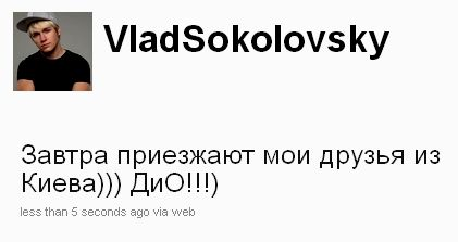 http://img1.liveinternet.ru/images/attach/c/2//71/887/71887422_PIC9.jpg
