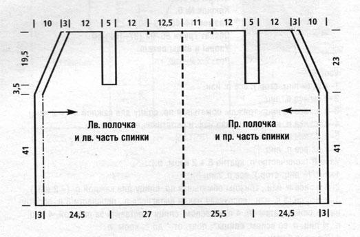 (523x344, 32Kb)