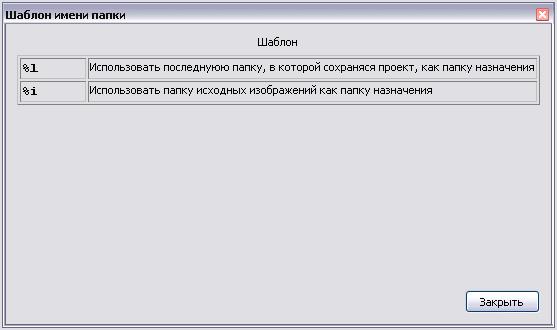 names_folder (557x330, 55 Kb)