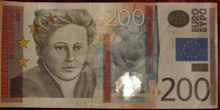 Осторожно - фальшивые евро