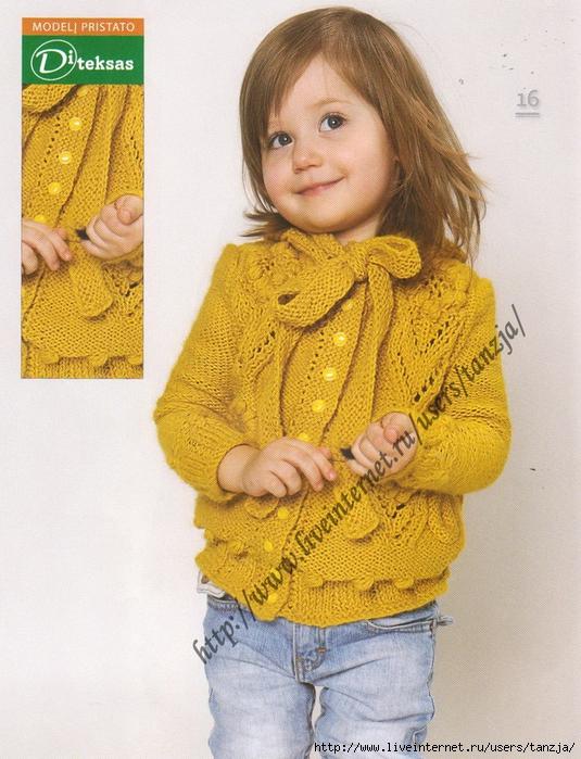 Вязание кофт для девочки мастер класс 4