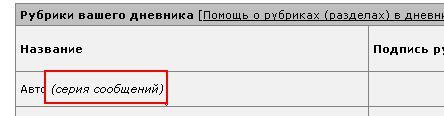 (444x116, 11Kb)