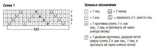 (498x159, 15Kb)