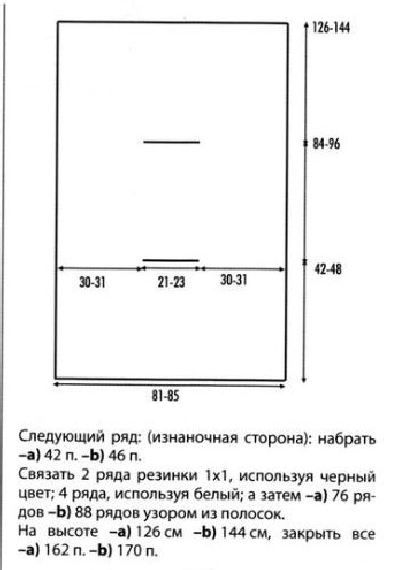 (409x570, 34Kb)