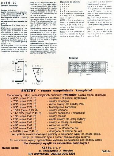 (372x512, 74Kb)