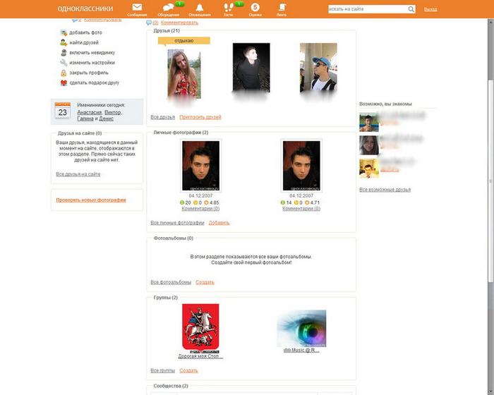 Odnoklassniki.ru  без рекламы