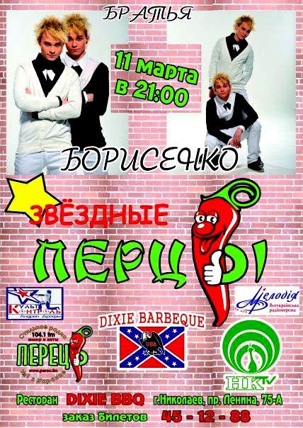 http://img1.liveinternet.ru/images/attach/c/2//72/504/72504103_UCUNJB99T9.jpg