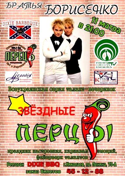 http://img1.liveinternet.ru/images/attach/c/2//72/504/72504111_7PTHM895IO.jpg