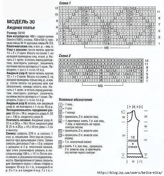 (530x568, 152Kb)