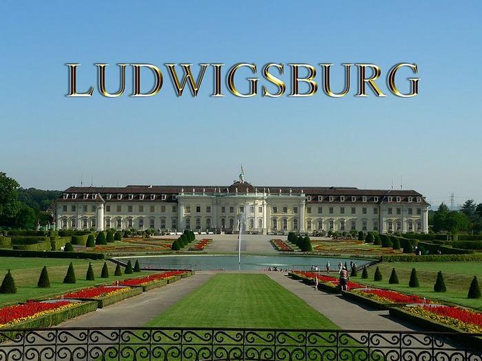 Людвигсбургский замок-резиденция. 37805