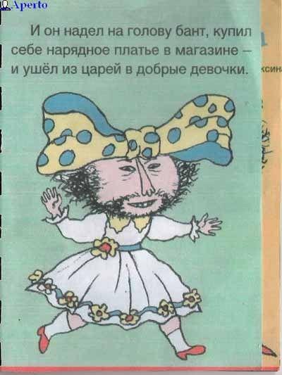 http://img1.liveinternet.ru/images/attach/c/2//72/710/72710730_1300870703_4.jpg