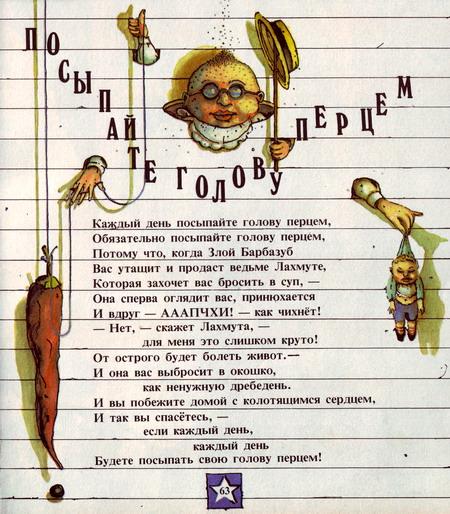 http://img1.liveinternet.ru/images/attach/c/2//72/710/72710763_1300870681_6.jpg