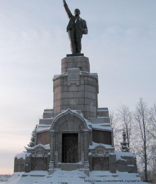 Кострома Ленин